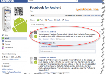 Facebook For Android v1.7.1 Is Now Available For Download – Bug Fixes