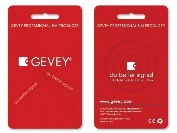 Gevey SIM Package Gevey SIM Pack To Unlock iPhone 4   Available In Philippines