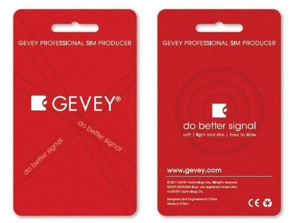 Gevey-SIM-Package