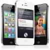 Globe Telecom Releases iPhone 4S Plans and Pricing – FREE on Plan 2499 For iPhone 4S 16GB