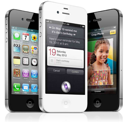 Globe Telecom iPhone 4S Globe Telecom Releases iPhone 4S Plans and Pricing   FREE on Plan 2499 For iPhone 4S 16GB