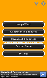 Pinoy Henyo Menus Pinoy Henyo Free Android Game App Gets Updated
