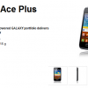 Samsung GALAXY Ace Plus – A New Member To The Android Galaxy Family