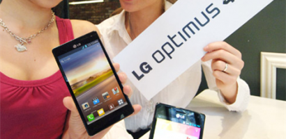 LG Optimus 4X HD Unveiled: It Is Not Just About Speed – Features And Specs