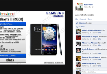 Samsung Galaxy S III Pre-orders From Kimstore – An Early Publicity Or For Real?