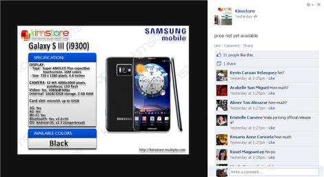 Kimstore Samsung Galaxy S III i9300