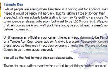 Temple Run For Android Release Will Be Delayed – Probably This March
