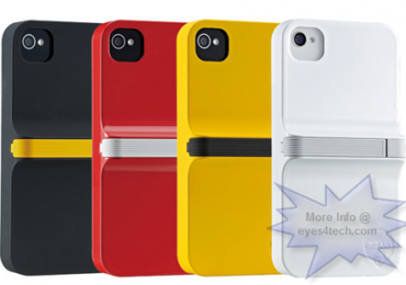Meet iCoat Finger: The First iPhone 4/4S Case With Stylus From Ozaki