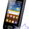 Samsung GALAXY Pocket – Small, Slim And Sports Android Gingerbread