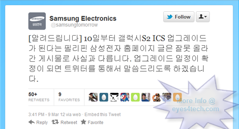 Samsung Galaxy S II Android 4 Update Flase Alarm