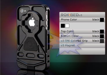 DIY: Customized Design Rokform Rokbed v3 iPhone4/4s Case