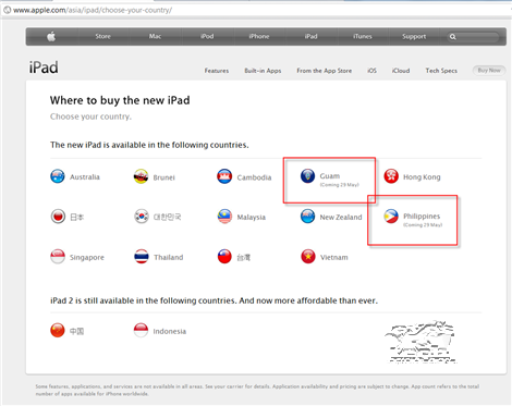 Apple the New iPad Philippines