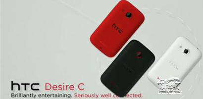 HTC Desire C 3.5″ HVGA Android 4.0 and Beats Budget Smartphone