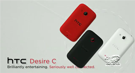 HTC Desire C HTC Desire C 3.5 HVGA Android 4.0 and Beats Budget Smartphone