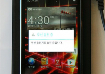 LG Optimus LTE2 Sports 2GB RAM & Renal Smart Camera