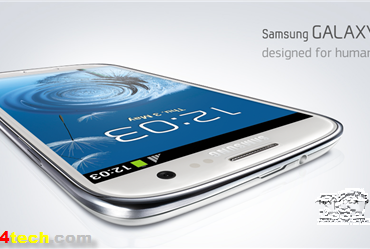 The Samsung Galaxy S III Reviewed – Almost Perfect Except For One
