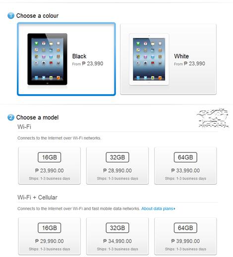 the New iPad Apple Store