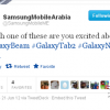 Samsung Galaxy Note 2 Will Be Unveiled In The Next IFA 2012