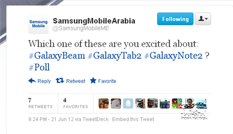 Samsung Galaxy Note 2 Samsung Galaxy Note 2 Will Be Unveiled In The Next IFA 2012