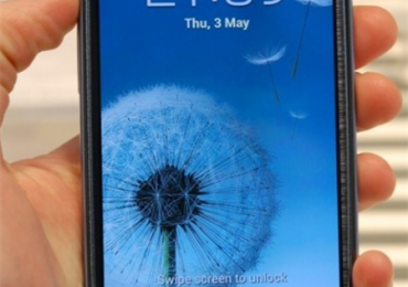 Logo Hunt Contest and Win Your Own Free Samsung Galaxy S III (Updated)