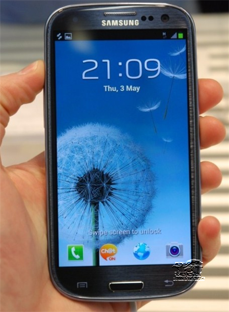 Free Samsung Galaxy S III Logo Hunt Contest and Win Your Own Free Samsung Galaxy S III (Updated)