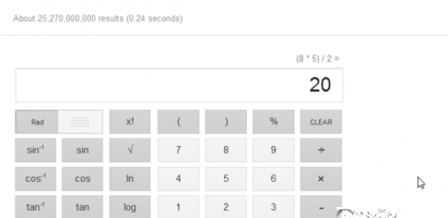 Meet The New Face Of Google Calculator