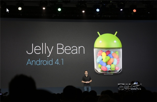 Jelly Bean Android 4.1 Samsung Galaxy S II