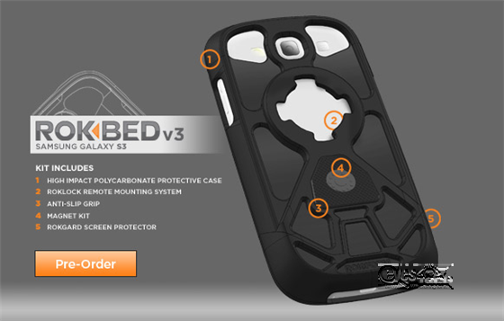 Rokbed v3 S3 Case Best Samsung Galaxy S III Protective Casing