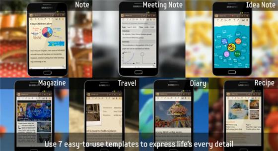 Samsung Galaxy Note with Premium Suite