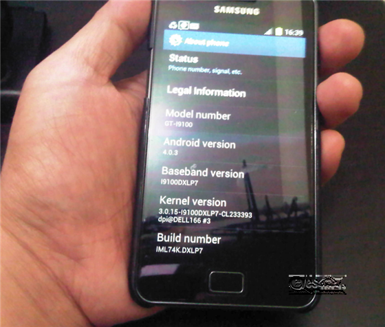 Samsung Galaxy S II GT-I9100 Waiting For Jelly Bean Update