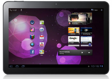 Top 5 Android Tablets Now In The Market