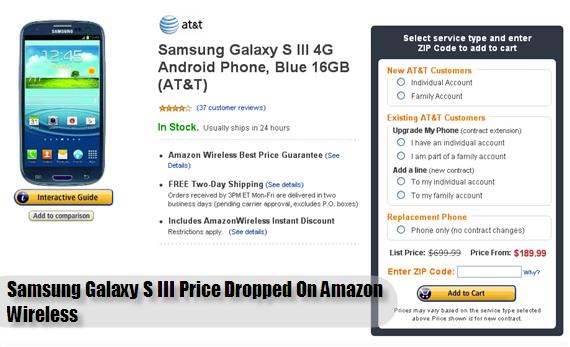 Samsung Galaxy S III Price Dropped On Amazon Wireless