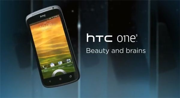 HTC One S Android Jelly Bean 4.1.1 WWE