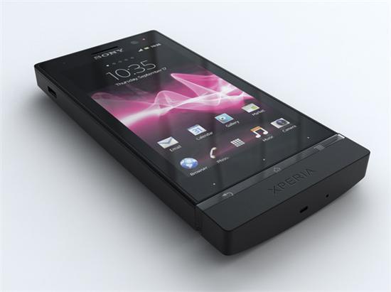 Cheap Sony Xperia U