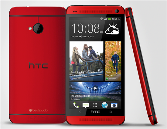 HTC One Red Coming Out