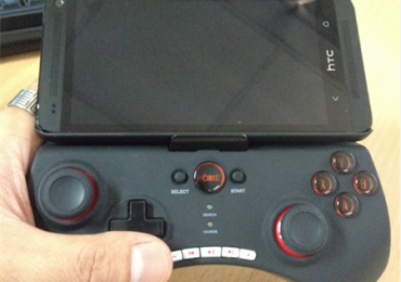 How To Setup IPEGA Remote Bluetooth Gamepad Controller